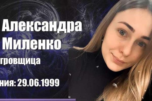Волейболістка з Тернополя підписала контракт із російським клубом
