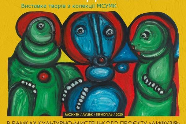 Виставка живої легенди з діаспори їде в Тернопіль