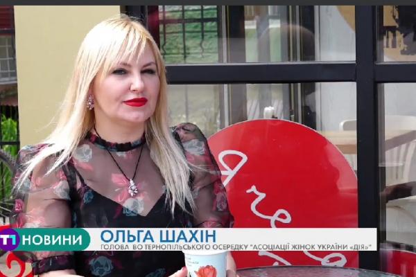 Відома  тернополянка Ольга  Шахін візьме участь у благодійному аукціоні побачень