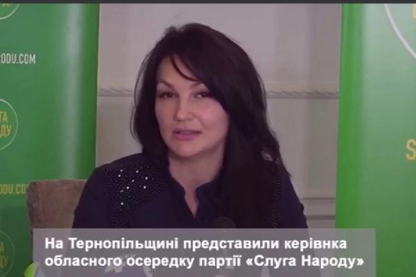 Представили керівника Тернопільського обласного осередку партії «Слуга народу» (Відео)