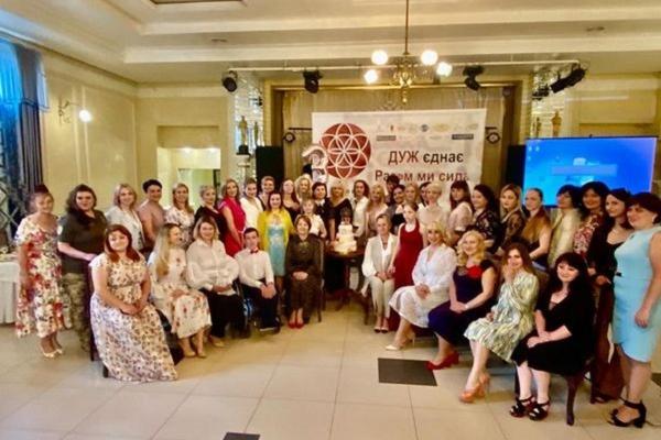 ГО «Ділові Українські Жінки» у Тернопільській області: 3 роки єдності і зростання