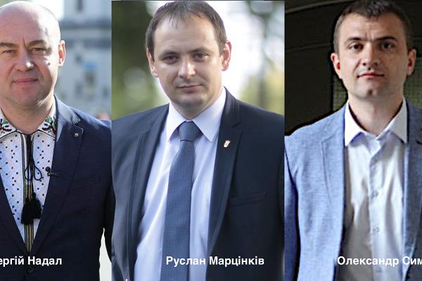 Якщо б мер Івано-Франківська став Президентом, мер Тернополя прем'єр-міністром, а мер Хмельницького - головою Верховної Ради?