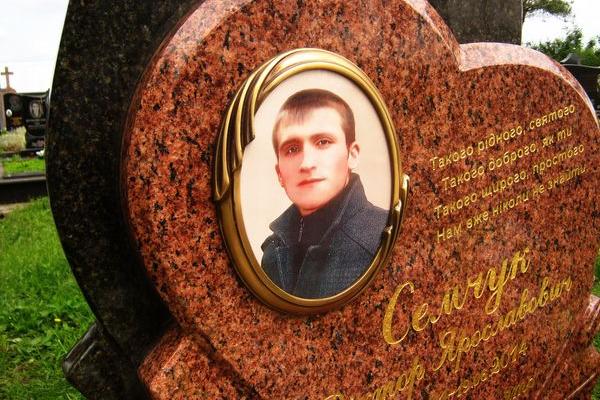 Теребовлянський благодійник разом з афганцями  віддали честь першому загиблому патріоту на Тернопільщині в російсько-українській війні