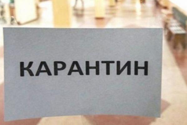 У деяких районах Тернопільщини можуть посилити карантин