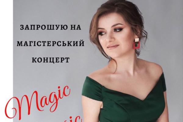 Голос переможниці «SOLOVIOV ART» зачаровує, надихає й окрилює