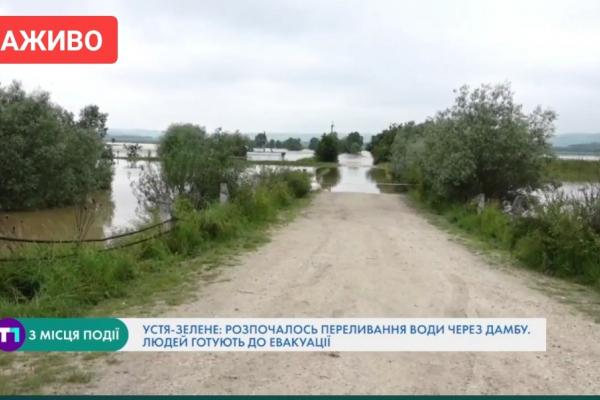 «Дністер перелився через дамбу»: мешканців села Устя-Зелене готують до евакуації (Наживо)