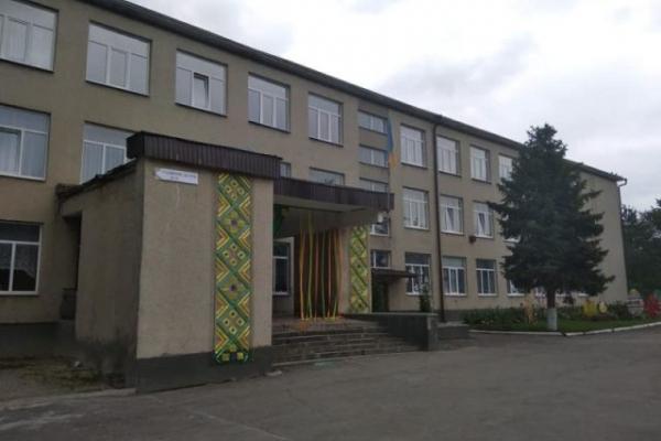 Вісім шкіл у Тернополі називатимуть по-іншому