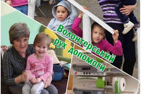 Чортківські волонтери розпочали благодійний проєкт «20 гривень» - історії червня