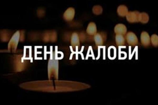 1 липня в Тернополі оголошено Днем жалоби