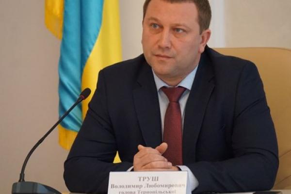 #Труш_100днів: чим запам'ятався очільник Тернопільщини