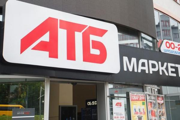 «АТБ» недалеко від тебе: до підтримки населення у  підтопленому Прикарпатті долучилася найбільша торговельна мережа країни