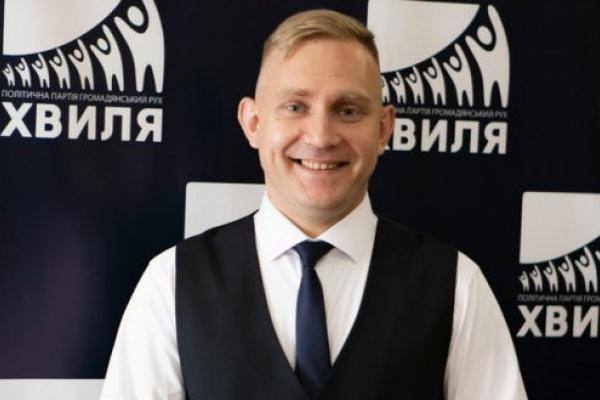 У Тернополі вже є перший кандидат на посаду мера
