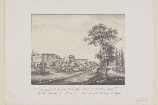 Палац в Білозірці на зображенні 1820-х років