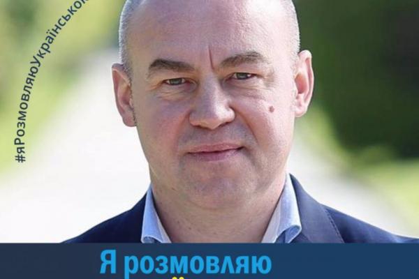 OBOZREVATEL опублікував рейтинг міських голів щодо ризиків корупційних дій. На якому місці Сергій Надал?