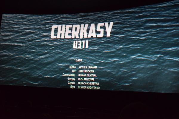 У Тернополі відбувся показ кінострічки «Черкаси»