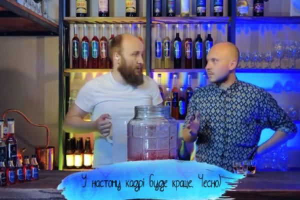 Комора Бутлегера: Настоянка з полуниці  (Серія 1)