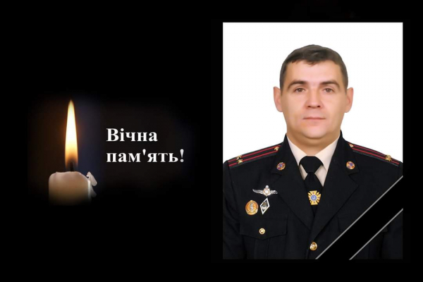 Перестало битися серце 54-річного підполковника з Тернопільщини