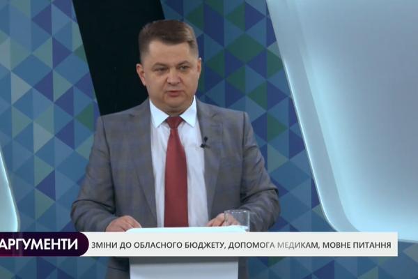 «З обласного бюджету на боротьбу з коронавірусом виділили майже 15 мільйонів гривень», – Віктор Овчарук