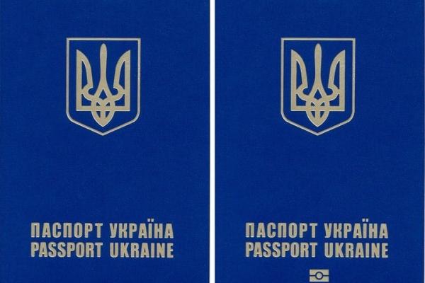 «За виготовлення «липових» закордонних паспортів»: на Тернопільщині судять правоохоронця