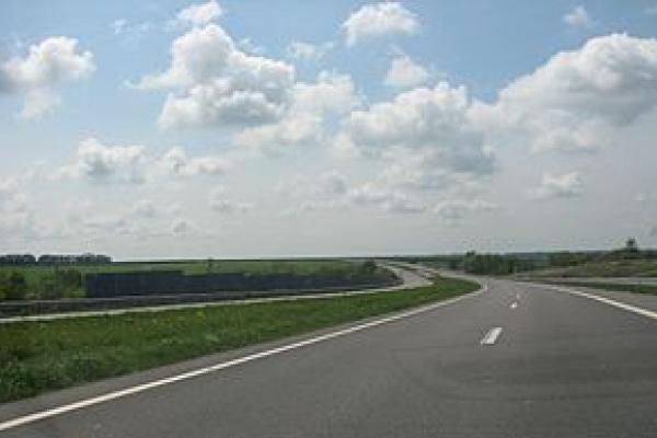 Служба автомобільних доріг у Тернопільській області оголосила тендер