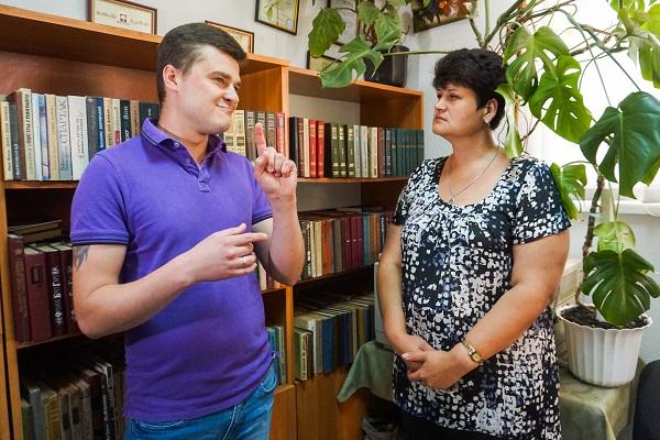 Тернопільщина: люди із вадами слуху можуть скористатися послугами контакт-центру