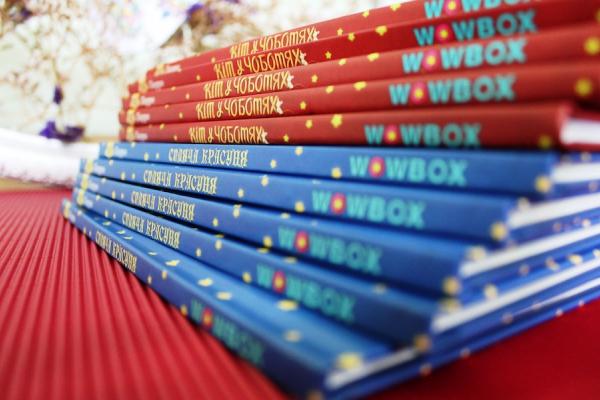 Нові дитячі книги подарували благодійники Тернопільській бібліотеці для молоді