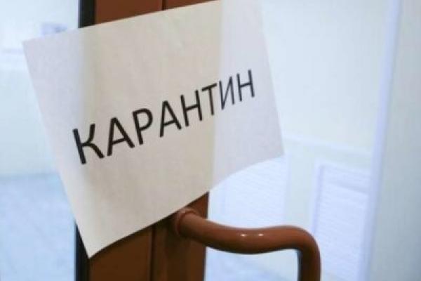 На Тернопільщині продовжують виявляти порушників правил карантину