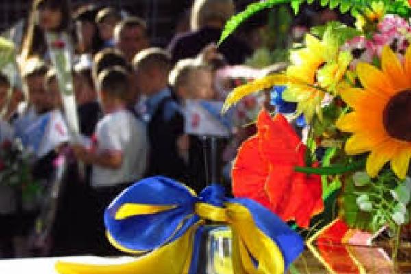 У Тернополі діти повернуться за шкільні парти: розглядають три варіанти дій