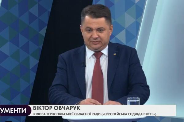 Віктор Овчарук: «Вносити привілеї для російської мови на шостому році війни з РФ означає принижувати українську націю»