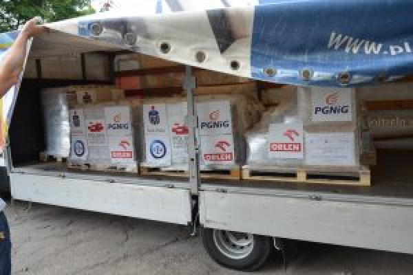 На Тернопільщину передали допомогу для протидії коронавірусу
