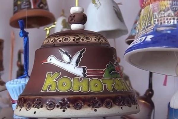 На Тернопільщині директор школи зібрав унікальну колекцію дзвіночків (Відео)