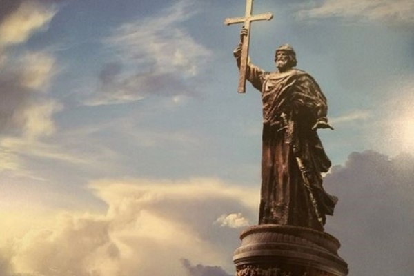 Сергій Надал: День хрещення України-Руси - це один з наріжних каменів творення української нації