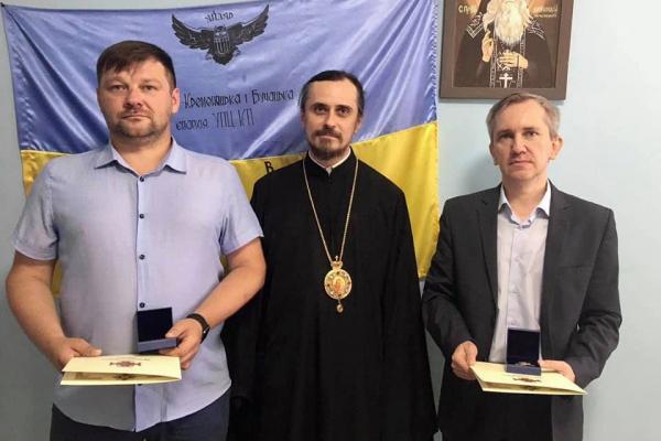 У Тернополі орденом Архістратига Михаїла нагородили журналіста
