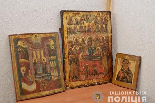 Тернопільські правоохоронці повернули вірянам викрадені ікони