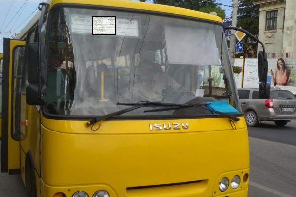 У громадському транспорті Тернополя продовжують виявляти порушення