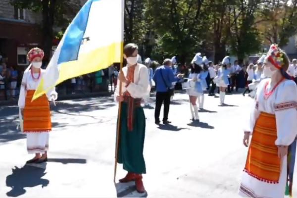 У Тернополі стартує хода випускників (Наживо)