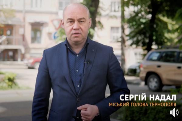 Майже 80 % тернополян позитивно оцінюють діяльність міського голови Тернополя