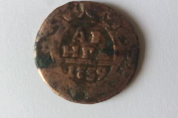 Музей Тернопільщини отримав монету якій понад 250 років