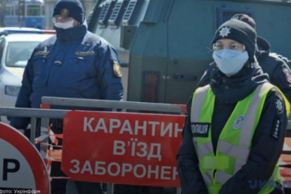 МОЗ відреагувало на відмову Тернополя посилювати карантин