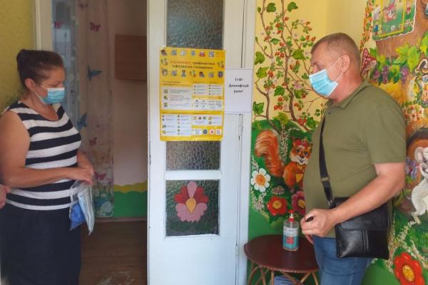 На Тернопільщині продовжують складати протоколи на порушників карантину