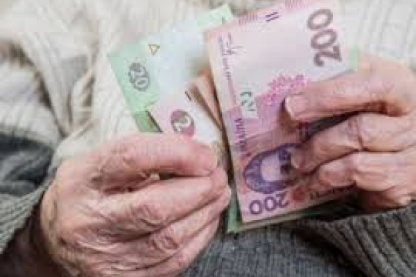 Пенсіонери з Тернопільщини можуть отримати  додаткову грошову допомогу
