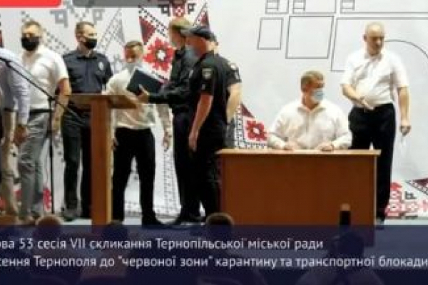 На засіданні сесії Тернопільської міської ради відбулися сутички