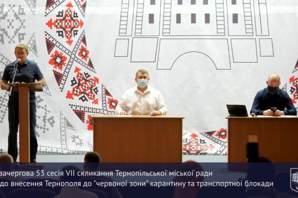 У Тернополі депутати проголосували  за відставку Уряду