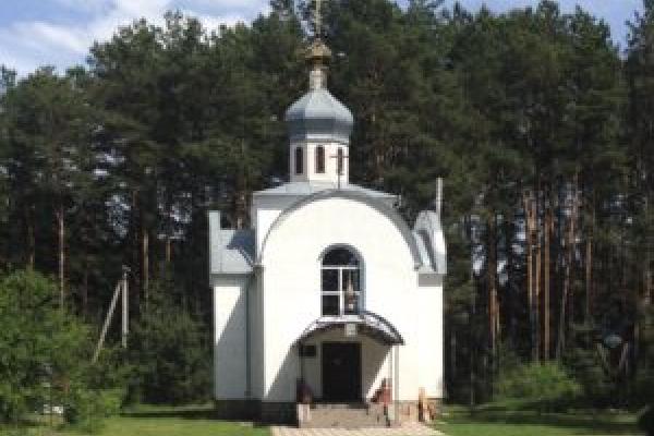 На Тернопільщині відбудеться архієрейське богослужіння