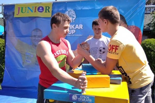 У Кременці відбувся турнір з армспорту пам'яті Анатолія і Андрія Пушкарів
