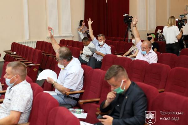 До бюджету Тернопільської громади внесли зміни