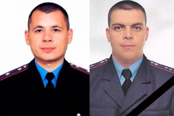 Їхня смерть сколихнула Україну: минає чотири роки з дня загибелі 2 поліцейських з Тернопільщини