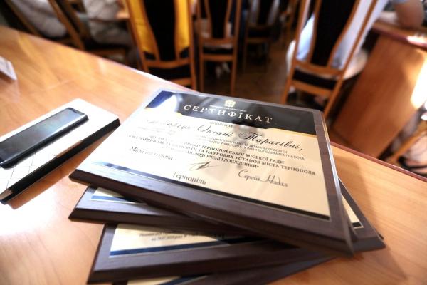 Тернопільські учні та студенти отримають стипендію міського голови