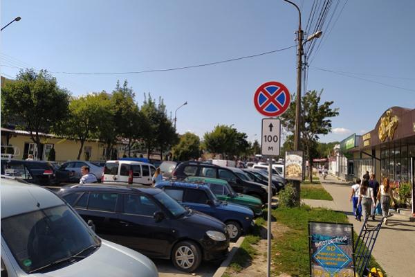 Парковку біля овочевого ринку Тернополя просять зробити жителі міста