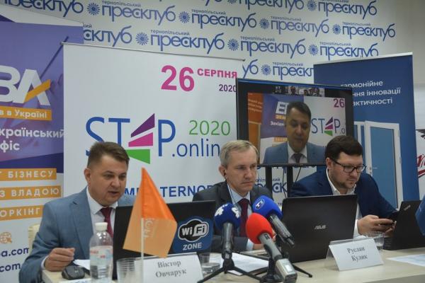 Міжнародний економічний форум «Step2020.online» провели у Тернополі